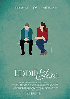 Eddie Elise