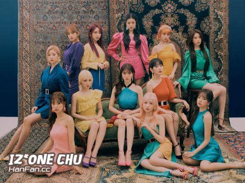 IZ*ONE CHU - 幻想校园