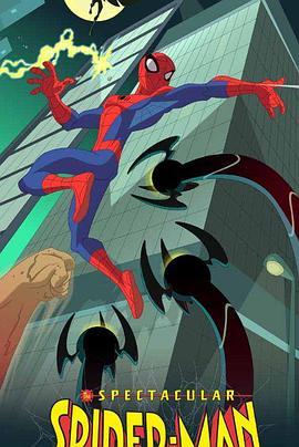 神奇蜘蛛侠第一季海报