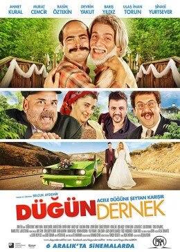 我盛大的土耳其婚礼1