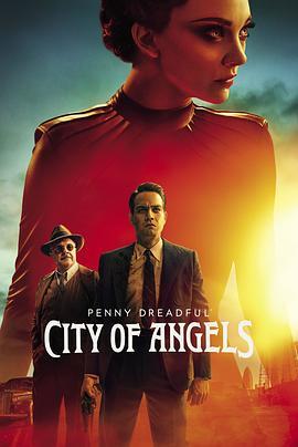 低俗怪谈天使之城