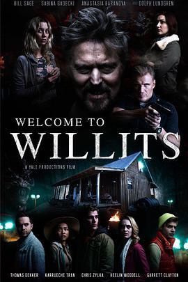 欢迎来到威利茨