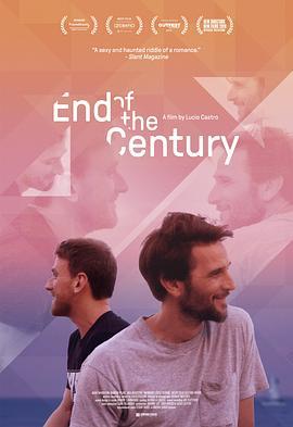 下世纪再爱你