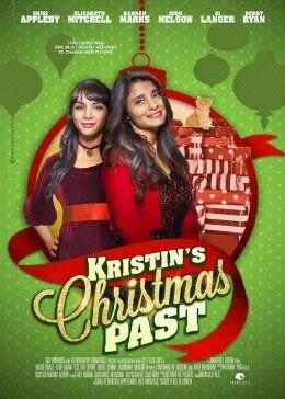 克里斯蒂娜的圣诞过去