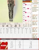 бесплатная доставка! весна и осень милитари тонкий карандаш брюки узкие брюки камуфляжную форму женские брюки