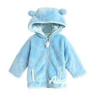детские хлопок-VAT осень и зима мужской с caption утолщение бархат тепловой верхняя одежда 37102