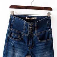старинные джинсы брюки брюки женские брюки или машины