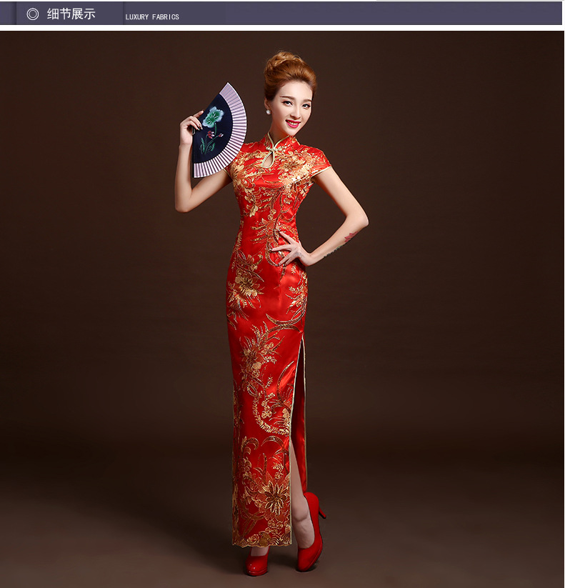 4 Color Fashion Red Lace Bride Wedding Qipao Long Cheongsam Chinese ... 6b1eb4aa383f