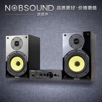 бесплатная доставка носовые системы HiFi комплект привет - Fi комплект усилитель комплект аудио система