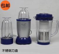 многофункциональный оборудование для кухни бытовой Fruit сок соя - молоко коктейль коктейль станок