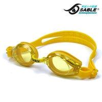сабинян по уходу за детьми плавательные очки водонепроницаемый анти-туман детские большая коробка плавательные очки 5 - 9 606