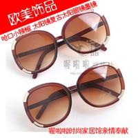 ph013 солнцезащитные очки винтаж солнцезащитные очки 31 г