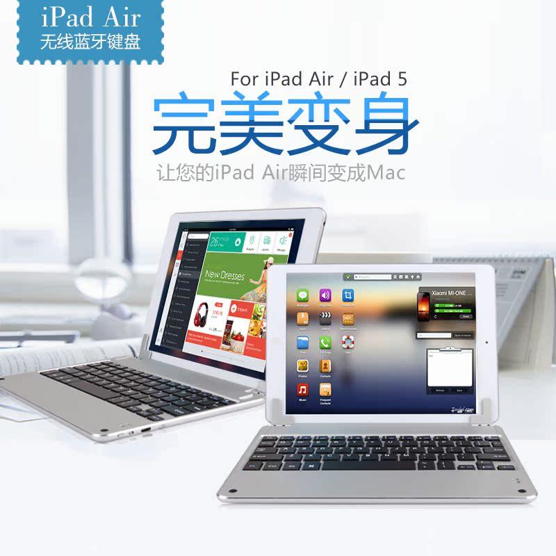עבור אפל Ipad Air 2 מקלדת Bluetooth האלחוטית מקלדת סגסוגת אלומיניום חכם מגן במקרה לשנות
