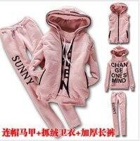 свитшот три части комплект утолщение свитшот женский спортивная одежда свободного покроя спортивный комплект женская осень и зима