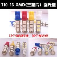 100 шт/много Т10-1smd, 18-22лм из светодиодов автоматический Лампа T10 клин лампы / 2 года гарантии / CE, одобренное RoHS