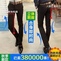sir7 лето мужской свободного покроя брюки тонкий лыжах брюки брюки-мужчин мода брюки