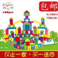 деревянная игрушка лифт ничья доска большой ребенок двухлобной oppssed магнитный регулируемая по уходу за детьми подарки
