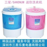 Pre фен для samsung xpb32-1208 мини стиральная машина ремень mel бытовая стиральная машина суль машина