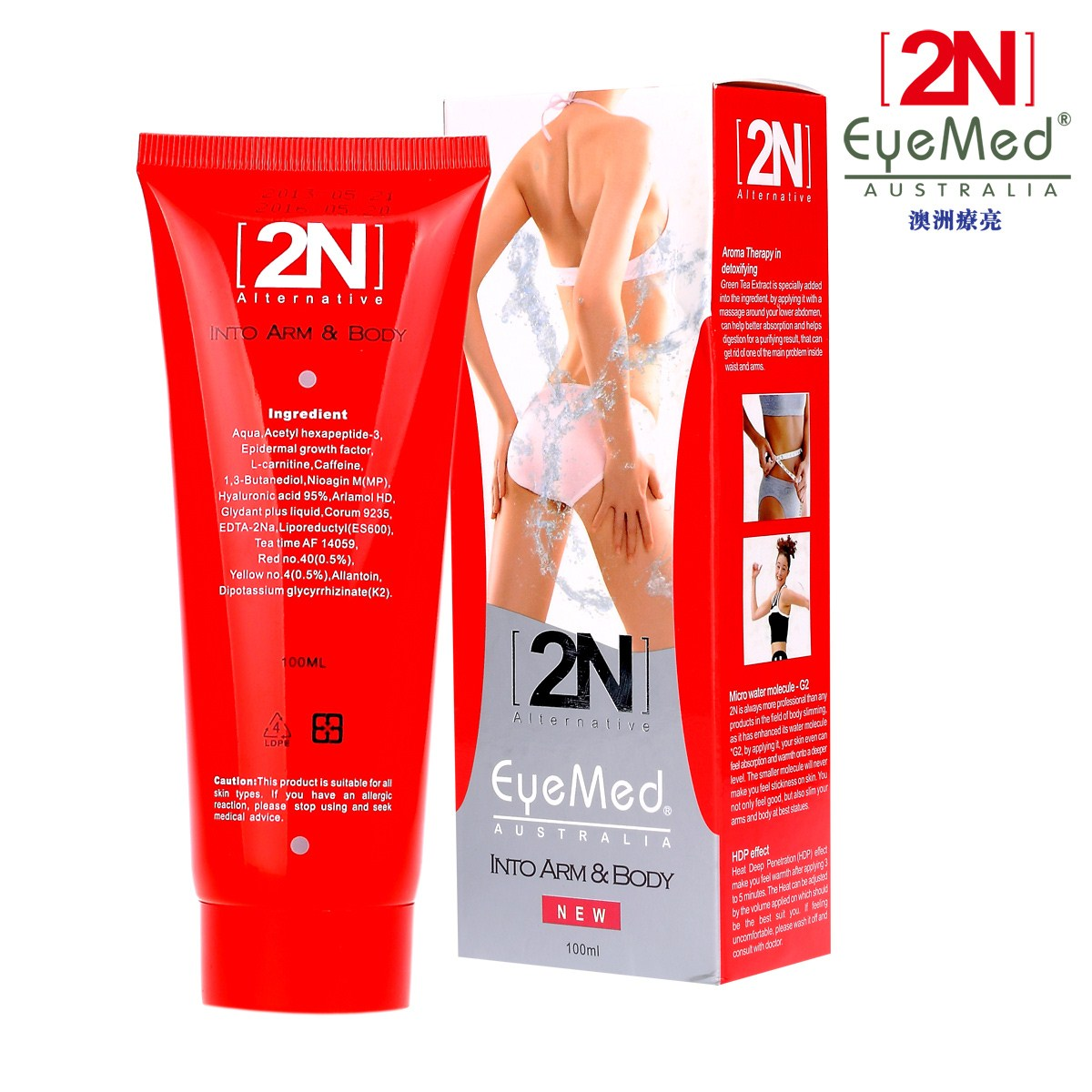 "2n Into Arms & Body Slimming Cream waist slimming Massage Gel, remove ""bye-bye muscle"" for slimming anti cellulite losing weight 15"