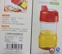 бесплатная доставка лодки СУ СУ СУ хз небольшой бутылки жидкости бутылки приправы бутылки 150 мл масло масла кунжута