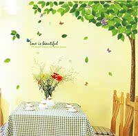 большой prod свежие листья наклейки на стену телевизор диван стены