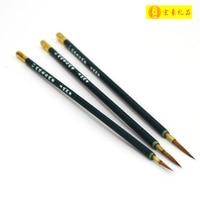 шерсть 2 0.5 см langhao каллиграфия кисти озеро ручка живопись TTL линии