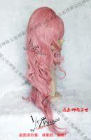 вокалоид в руке розовый волны длинные косплей аниме парик шнурка чип на расширений бесплатная доставка