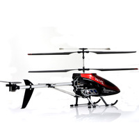 модель пульт дистанционного управления вертолет пульт дистанционного управления модель самолета большой вертолет волчок инструмент игрушка 70 см