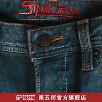 пятая авеню изоляции серии мужская одежда середине талии джинсы трикотажные прямые брюки мужской джинсовые брюки 611233