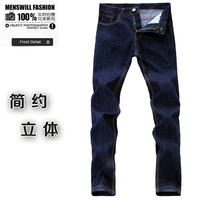 бесплатная доставка новый осень прилив из мужские джинсы, мужчины брюки прямые узкие брюки ow503
