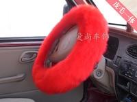 зима руль крышка Китай чистой типа белый с суд в общем Австралии полный Cage чехол