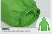 бесплатная доставка женская ультра - дышащие защита от солнца одежда водонепроницаемый анти-уф
