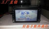 вообще на DVD-навигации одна часть машины планшет блютуз авто ДВД