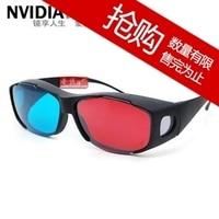 okulary проектор видео очки nvidia 3d очки компьютер близорукость общий комплект