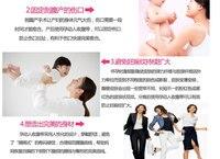 коррекция рисунок живота ремень НЛ Pro - стихотворение по беременности и удочка, сформулировать не пос ремень