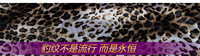 взрослые проповедников ткань леопард печати шарф Parker одежда профессиональный большие Parker поддон k041