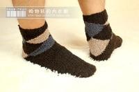 мужской носки ромб термоноски мужской nmjw001 полотенце носки