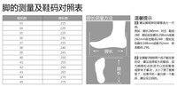 лето bonwe женщины с низким уровнем любителей скейтбординга обувь 270731 179