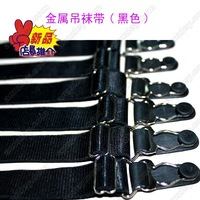 корсет металл черно-белый 2 см 5 один частей