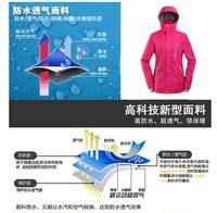 открытый bluemagic женская monoboard лыжный костюм женщин хлопка-ватник водонепроницаемая куртка женский