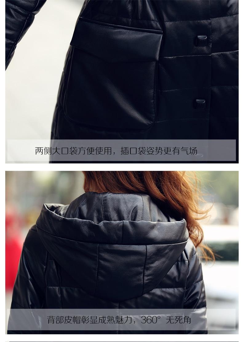 http   ru.aliexpress.com store product Winter-Women-s-Genuine-Leather-Long -Design-Plus-Size-Down-Clothing-Female-Sheepskin-Hooded-Outerwear  ... de20c45c6179