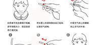 цзяхэ тяговым устройством надувные шеи воротник многоцветные полный бархат бытовой 1 3