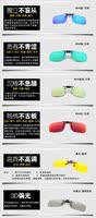 близорукость солнцезащитные очки клип поляризованные очки ночного видения купон солнцезащитные очки