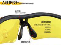 кобыла стаудемир баскетбол очки спортивные очки езда очки оптические близорукость очки 11