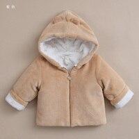 дженни marcjanie мужской осень и зима ватки медведь хлопок детской одежды 536 пальто по уходу за детьми верхняя одежда детей пальто