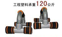 push-up рама ш rust - для дома или фитнес оборудование