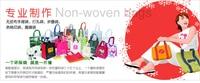нет - Plate ткань мешок экологии по требованиям заказчика удар пакеты для покупок сумки по требованиям заказчика упаковка мешок