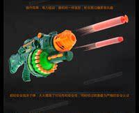 супер-большой мягких пластиковые пули 20 ребенок электрическая игрушечный пистолет электрическая дети играют игрушка