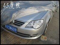 cherys A5 для автомобиля cherys A5 в авто крышка полушерстяной фланелет утолщение баллончика, солнцезащитный крем