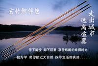 бамбук виремия 6.3 7.2 8.1 м тайвань удочка чистого углерода ультра - ультрадисперсных жесткий длинный стержень